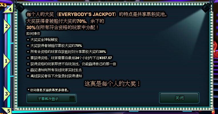 QQ截图20160113140451